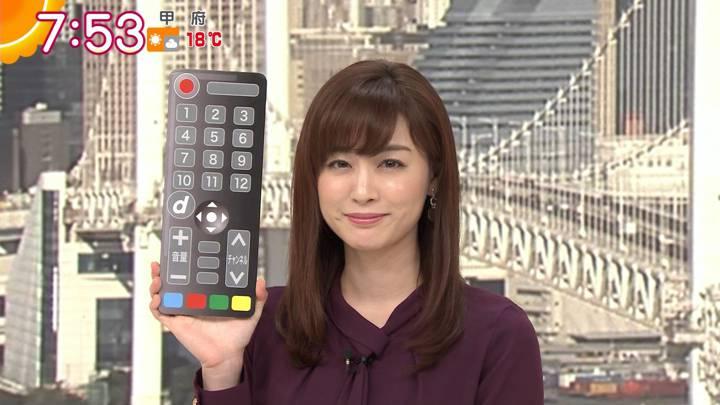 2020年11月04日新井恵理那の画像19枚目