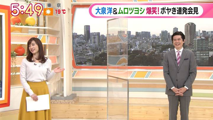 2020年11月05日新井恵理那の画像02枚目