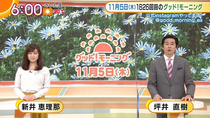 2020年11月05日新井恵理那の画像03枚目