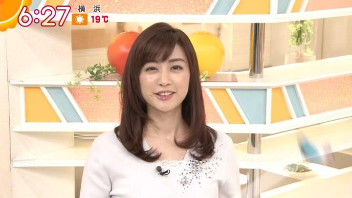 2020年11月05日新井恵理那の画像04枚目
