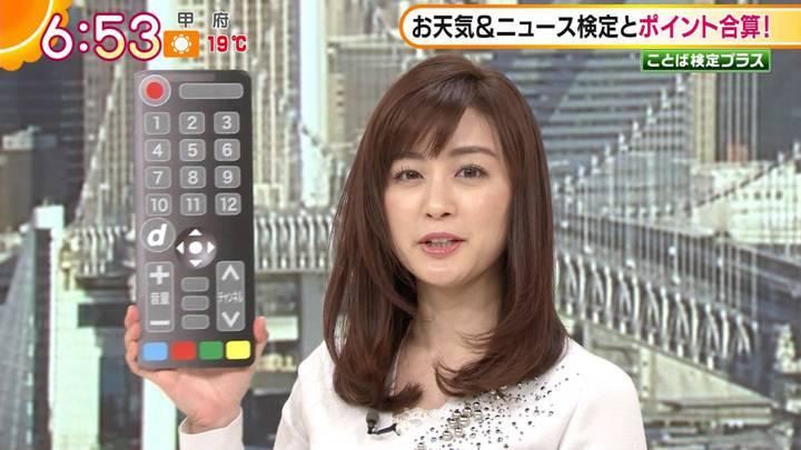 2020年11月05日新井恵理那の画像09枚目