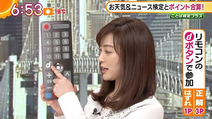 2020年11月05日新井恵理那の画像10枚目