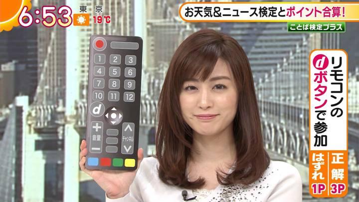 2020年11月05日新井恵理那の画像11枚目