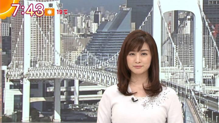 2020年11月05日新井恵理那の画像17枚目