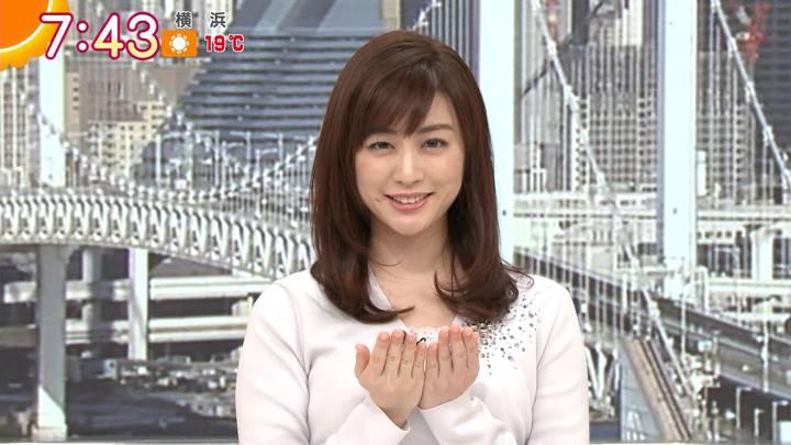 2020年11月05日新井恵理那の画像19枚目