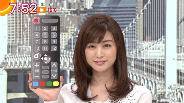 2020年11月05日新井恵理那の画像20枚目