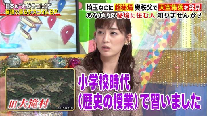 2020年11月05日新井恵理那の画像21枚目