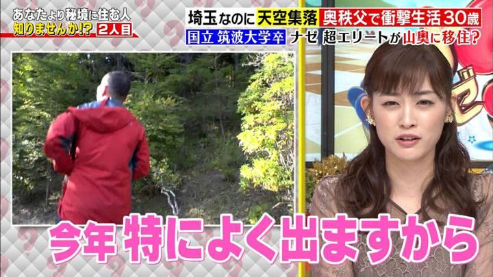 2020年11月05日新井恵理那の画像23枚目