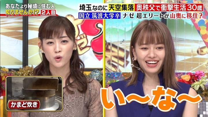 2020年11月05日新井恵理那の画像24枚目