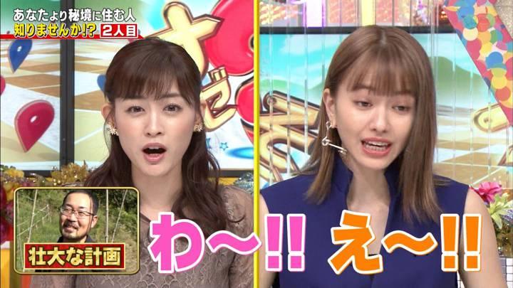 2020年11月05日新井恵理那の画像26枚目