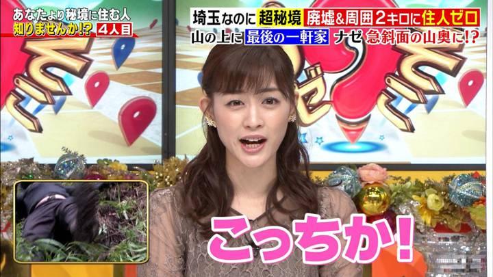 2020年11月05日新井恵理那の画像30枚目
