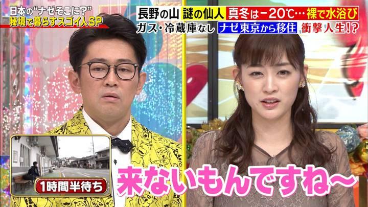 2020年11月05日新井恵理那の画像31枚目