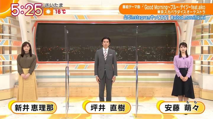 2020年11月10日新井恵理那の画像01枚目