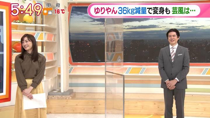 2020年11月10日新井恵理那の画像02枚目