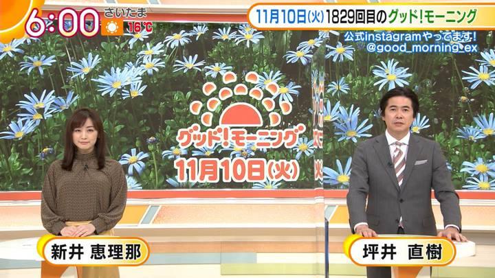 2020年11月10日新井恵理那の画像03枚目