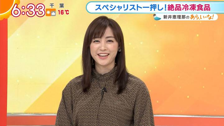 2020年11月10日新井恵理那の画像08枚目