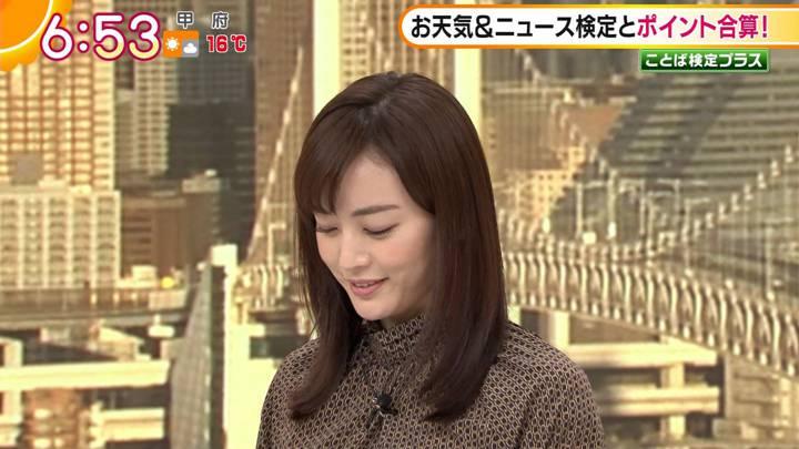 2020年11月10日新井恵理那の画像11枚目