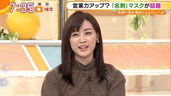 2020年11月10日新井恵理那の画像15枚目