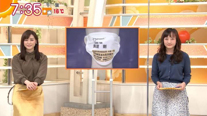 2020年11月10日新井恵理那の画像16枚目