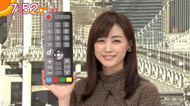 2020年11月10日新井恵理那の画像18枚目