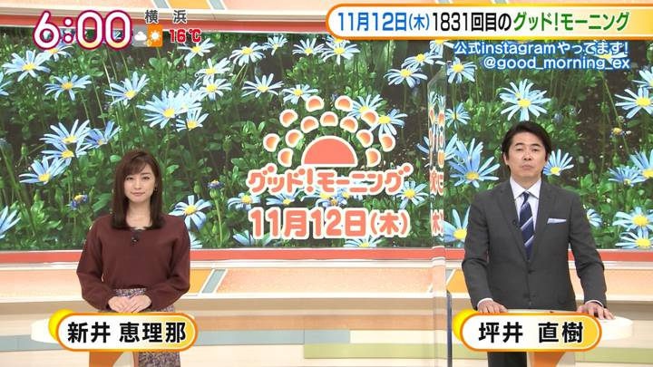 2020年11月12日新井恵理那の画像03枚目