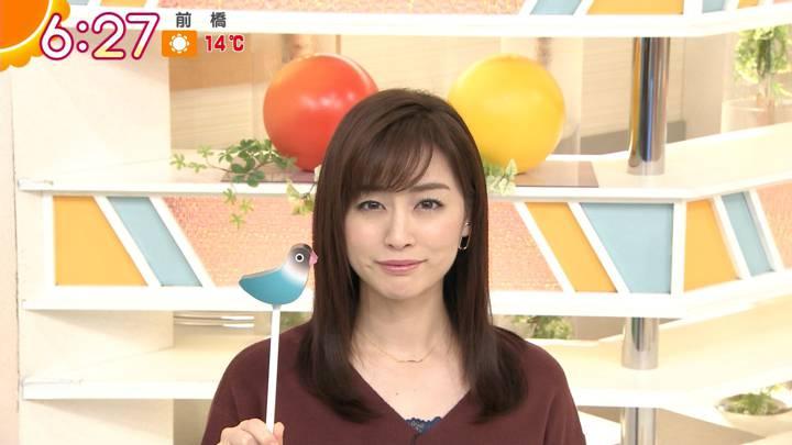 2020年11月12日新井恵理那の画像04枚目
