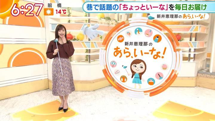2020年11月12日新井恵理那の画像06枚目