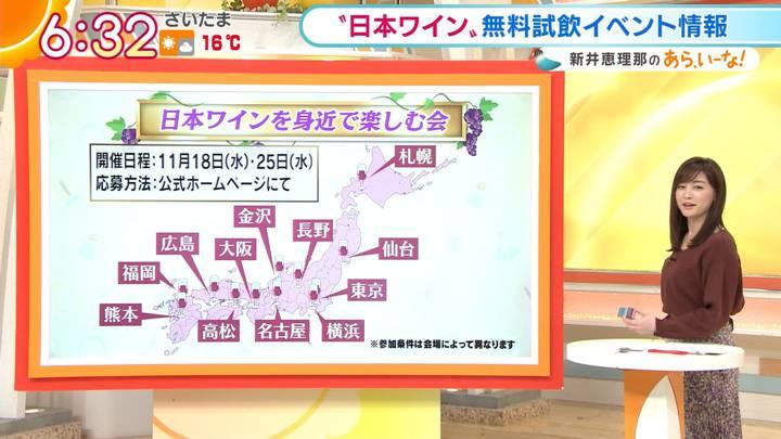 2020年11月12日新井恵理那の画像11枚目