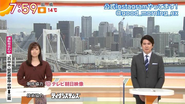 2020年11月12日新井恵理那の画像23枚目