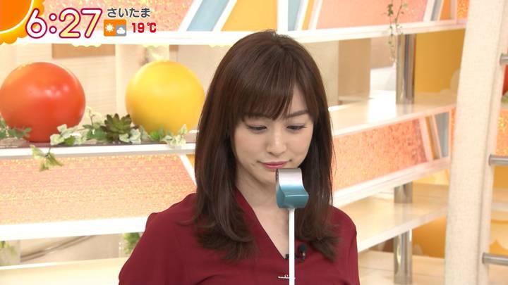 2020年11月13日新井恵理那の画像04枚目