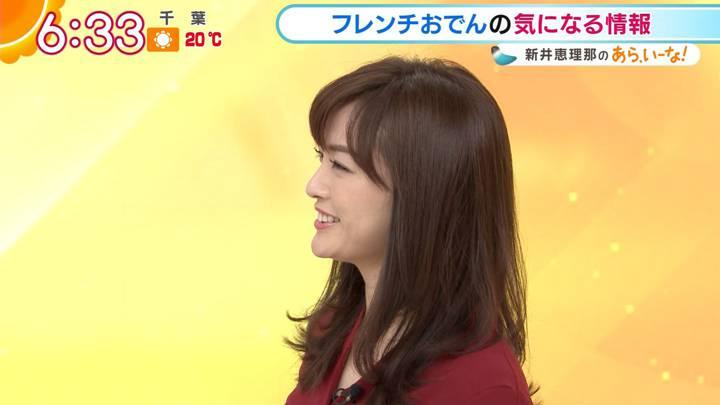 2020年11月13日新井恵理那の画像08枚目