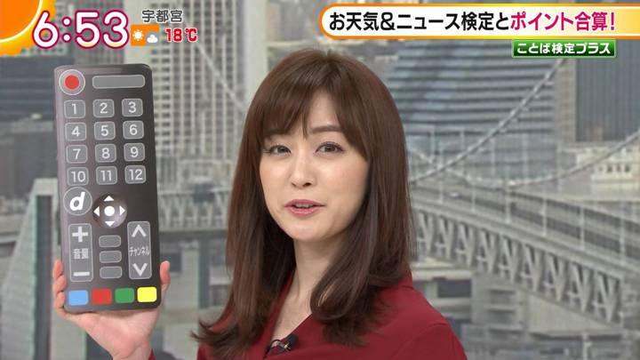 2020年11月13日新井恵理那の画像10枚目