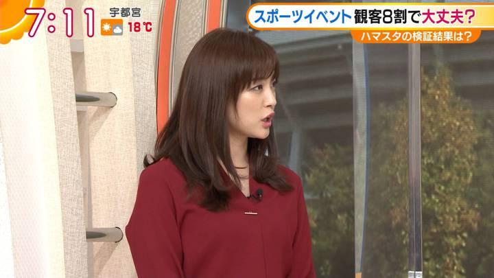 2020年11月13日新井恵理那の画像13枚目