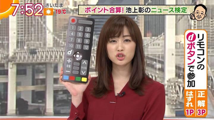 2020年11月13日新井恵理那の画像17枚目