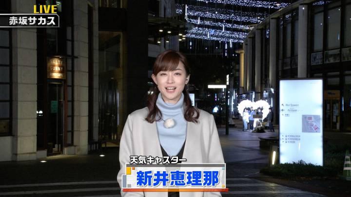 2020年11月14日新井恵理那の画像02枚目