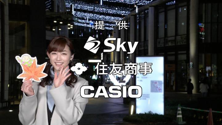 2020年11月14日新井恵理那の画像07枚目