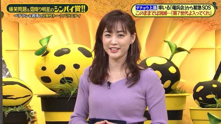 2020年11月15日新井恵理那の画像27枚目