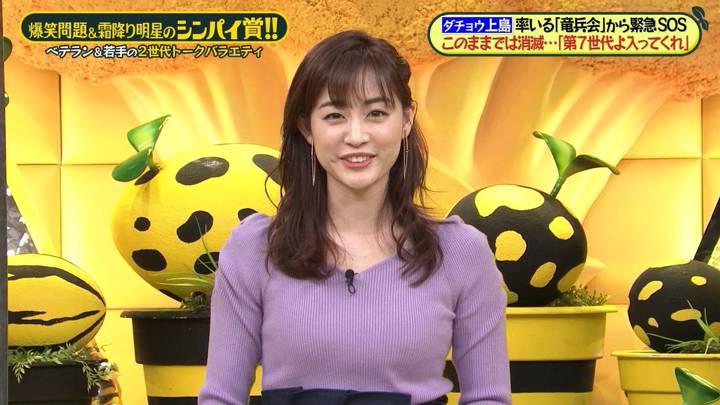 2020年11月15日新井恵理那の画像28枚目
