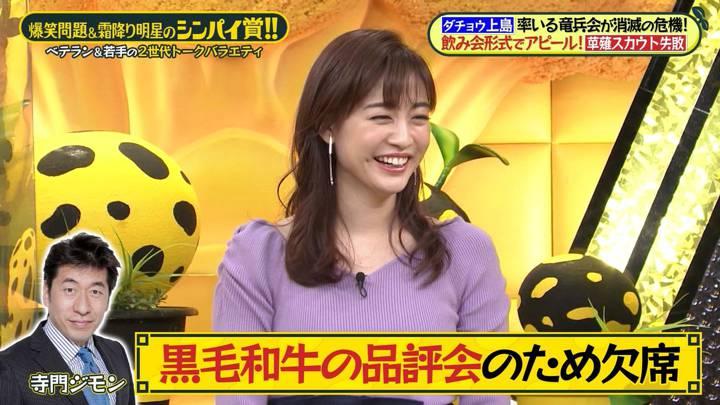 2020年11月15日新井恵理那の画像30枚目