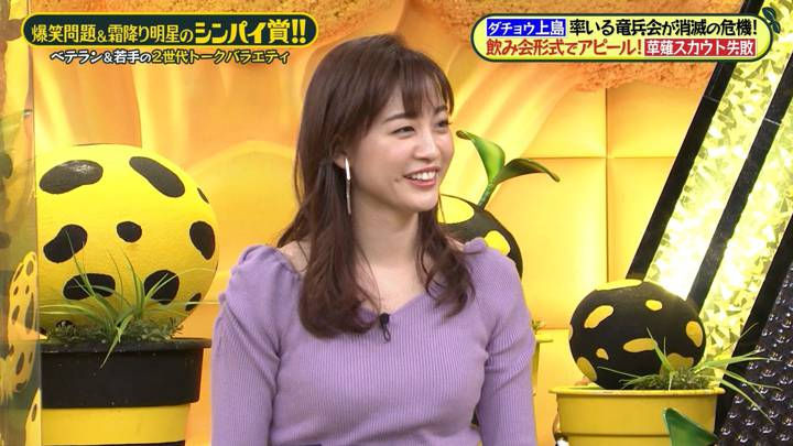 2020年11月15日新井恵理那の画像31枚目