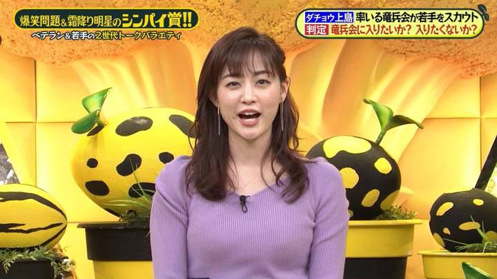 2020年11月15日新井恵理那の画像32枚目