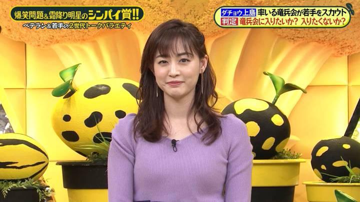 2020年11月15日新井恵理那の画像33枚目