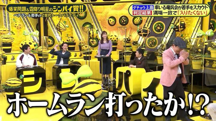 2020年11月15日新井恵理那の画像34枚目