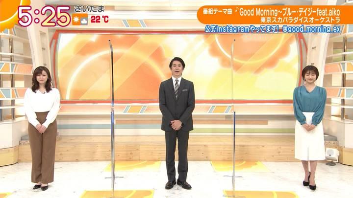 2020年11月16日新井恵理那の画像01枚目