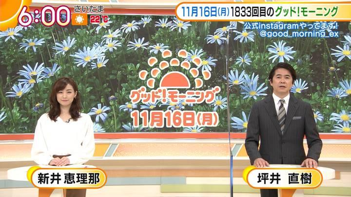 2020年11月16日新井恵理那の画像03枚目