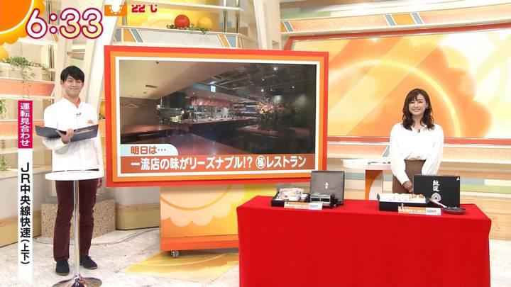 2020年11月16日新井恵理那の画像11枚目