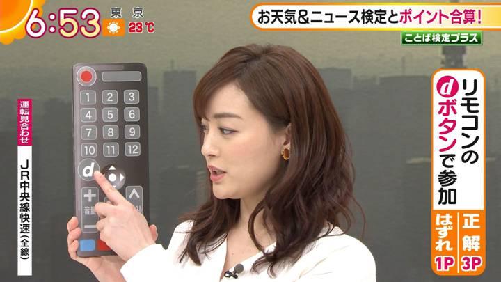 2020年11月16日新井恵理那の画像13枚目