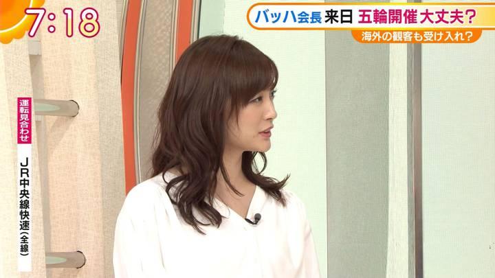 2020年11月16日新井恵理那の画像18枚目