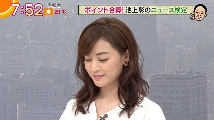 2020年11月16日新井恵理那の画像24枚目