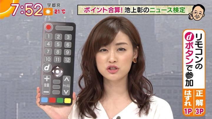 2020年11月16日新井恵理那の画像25枚目